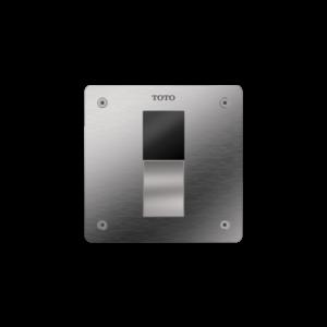 Accesorios y Acabados - accesorios-acabados-producto-institucional-sistema-descarga-orinales-5-AA-TEU3UA12_SS-300x300